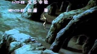 三重野瞳 - 未知への扉