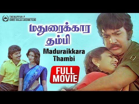 MaduraiKaara Thambi Tamil Full Movie | Ramki | Vijayakumar | Renuka | Sribarathi | V C Guganathan