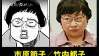 二十世紀少年 人物比對 木南晴夏 検索動画 5