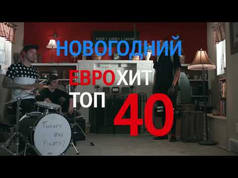 EuroHit Top40 (09/06/17)
