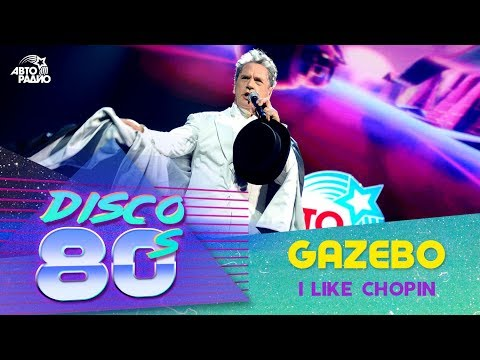 🅰️ Gazebo - I Like Chopin (Дискотека 80-х 2018)