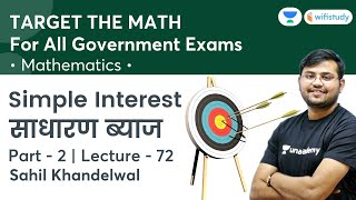 Simple Interest | Lecture-72 | Target The Maths | All Govt Exams | wifistudy | Sahil Khandelwal