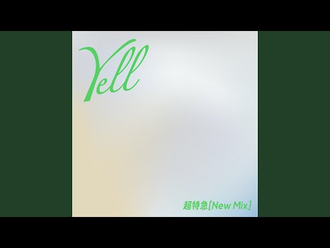 Yell (New Mix)