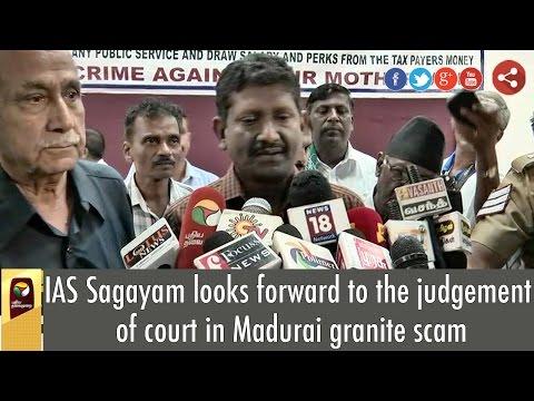 IAS Sagayam looks forward to the judgement of court in Madurai granite scam