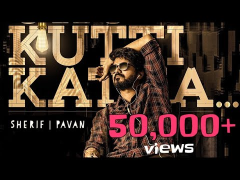 kutty-story-tamil-version- -kutti-kadhai-tamil-cover---master- -thalapathy-vijay- -anirudh
