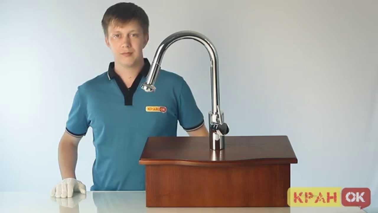Cмеситель для кухни HANSGROHE TALIS S2 14877000 - YouTube