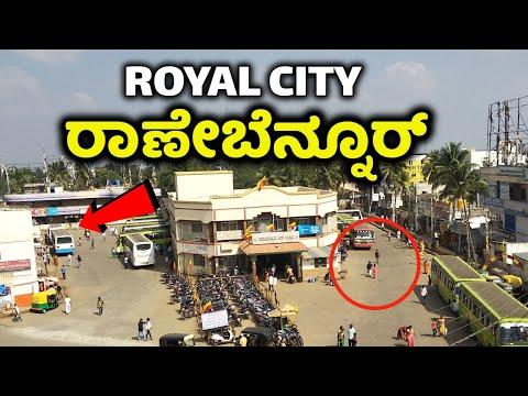 Ranebennur | ರಾಣೆಬೆನ್ನೂರ | Ranebennur City | Ranebennur News | Jatre