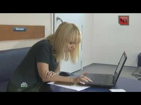 Валерия решила наказать мошенников за статью о похудении. НТВ