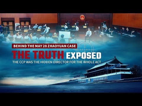 "The Church of Almighty God | ""The Truth Exposed Behind the May 28 Zhaoyuan Case"" 