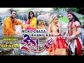 सावन स्पेशल भोले भजन #Mane Chadha Bhang Ka Rang (मैने चढ़ा भांग का रंग)Veeru dev,Baby komal# HD Video