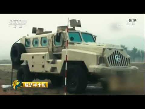 Manufacture of armored  in China