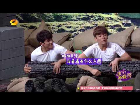 《我们都爱笑》看点: 贾乃亮人工呼吸引尖叫 Laugh Out Loud 06/25 Recap: Artificial Respiration By Jia Nailiang【湖南卫视官方版】