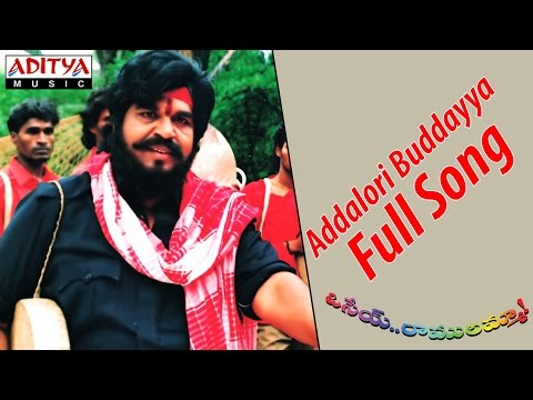 Addalori Buddayya Full Song ll Osey Ramulamma Movie ll Ramki, Vijayasanthi