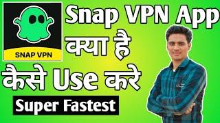 Snap Vpn  App Kaise Use Kare ।। how to use snap vpn app ।। Snap VPN App screenshot 1