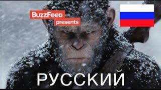 [пародия] Рассовый подтекст Планеты Обезьян