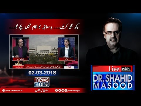 Live With Dr.Shahid Masood - 02-March-2018 - News One