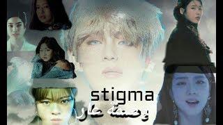k-pop girls mix \\ stigma