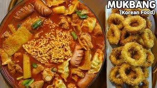 사리 듬뿍 떡볶이(닭다리살, 만두, 비엔나, 라면) 오징어튀김 먹방 요리 레시피 MUKBANG ASMR REAL SOUND EATING SHOW COOKING RECIPE