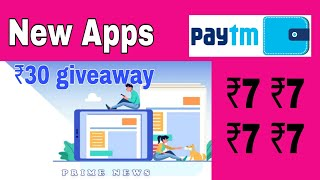 Earn money daily free Paytm cash app ! New earning application 2020 ! Best earning app for Android