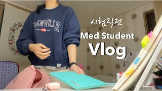 New school year, same studying&exams: Blood donation🩸Hematology exam, Korean medical student vlog