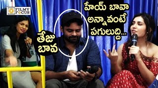 Raashi Khanna Giving Warning to Anchor for Calling Sai Dharam Tej Bava