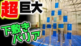 【DIY】下敷き300枚のバリアが無敵すぎる!DIY【Shield】making a shield with 300 sheets of underla