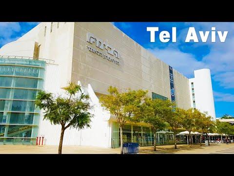 Walking In Tel Aviv Center, Israel