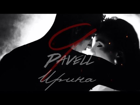 Pavell & Irina - 9 (Official HD)