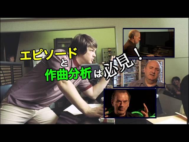 映画『ブライアン・ウィルソン ソングライター ~ザ・ビーチ・ボーイズの光と影~』予告編