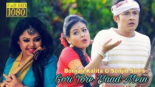 Gori Tore Yaad Mein - Bornali Kalita & Sonjib Sun | Official Video 2018 | New Baganiya Song