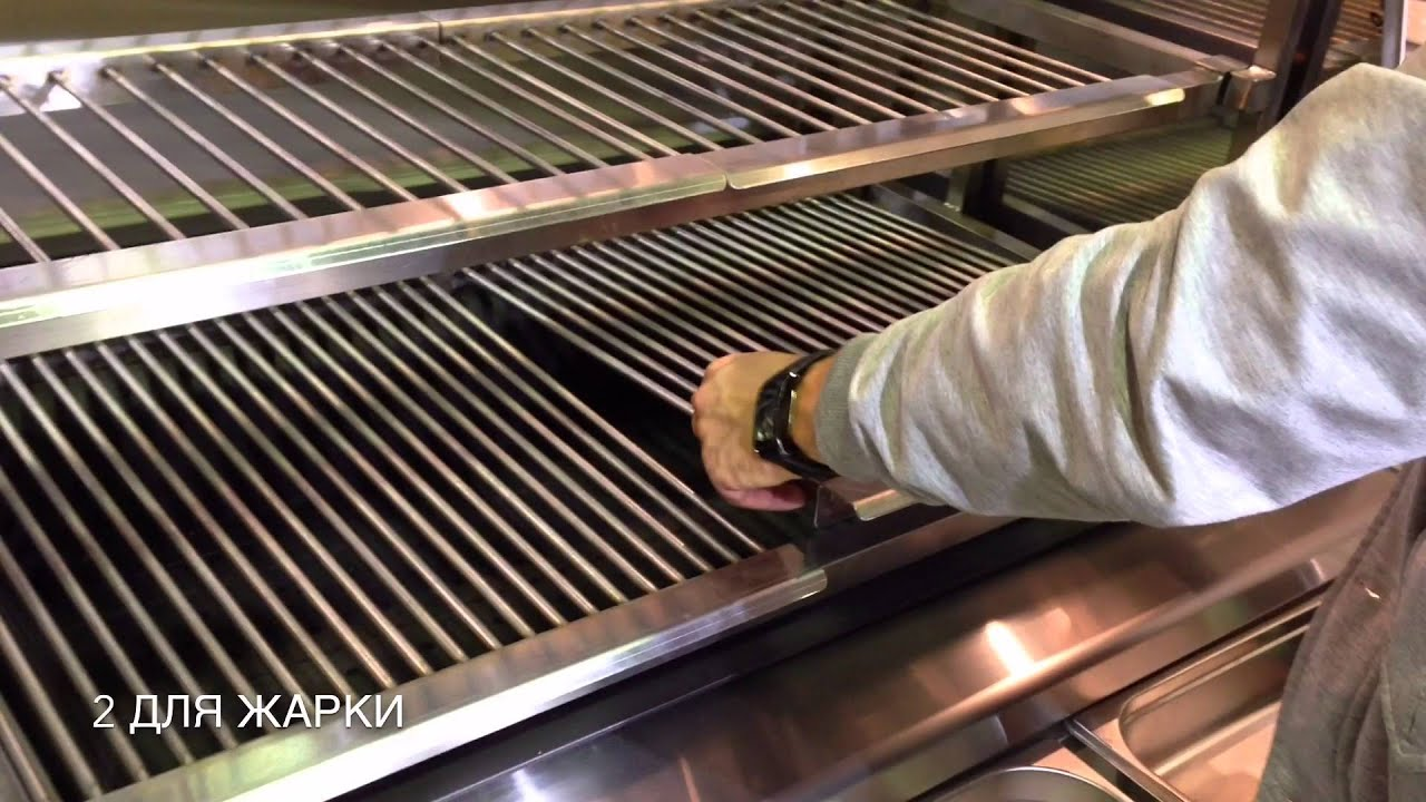 how to make a robata grill