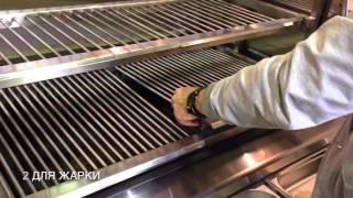 GRILL MASTER ROBATA мангал на углях