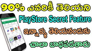 Playstore hidden trick nobody knows | playstore tips and tricks telugu | playstore family | tekpedia