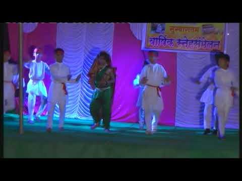 Daivat Chhatrapati Amche V.m.gude