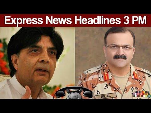 Express News Headlines - 03:00 PM - 24 June 2017