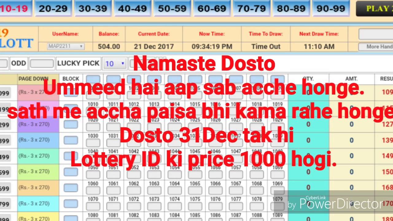 27Dec2017 Rajashree Golden Shreelotto Playwin online lottery game results