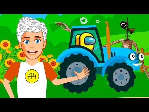 ВЛАД БУМАГА А4 Синий Трактор и СИРЕНОГОЛОВЫЙ - Волшебный Гараж - Новый мультфильм про машинки 2021