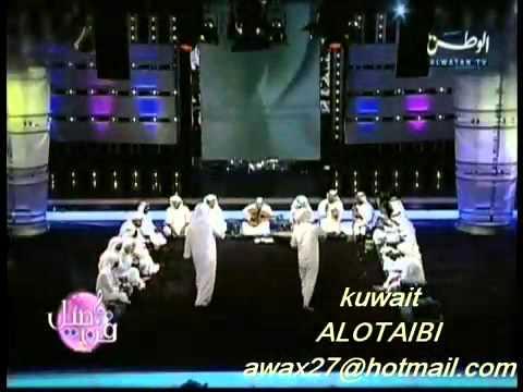 Traditional Kuwaiti Sawt Oud Music- جاسم بن حسن صوت كويتي