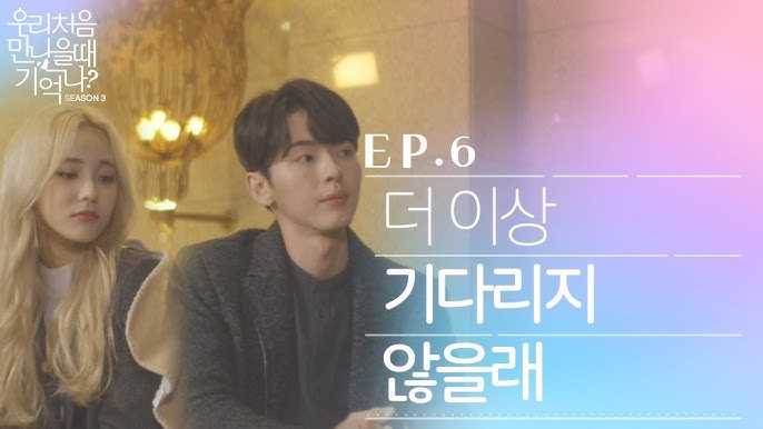 [fisrtlovestory] Season3.ep6.I saw you smiling with someone else