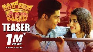 Kirik Love Story Teaser | Priya Varrier, Roshan Abdul | Omar Lulu | Kannada New Teaser 2019