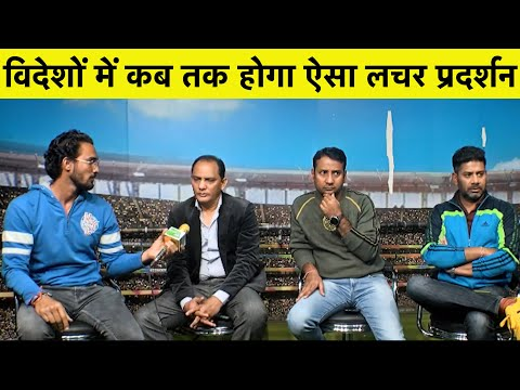 🔴LIVE: Wellington Test में Team India के लचर प्रदर्शन का कौन है जिम्मेदार?   Ind vs NZ Wellington