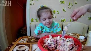 Салат из куриной грудки / Простые рецепты