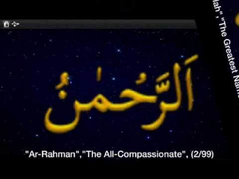 Al Asma Ul Husna Allah 99 Names With Audio Must Install On Android Mobiles
