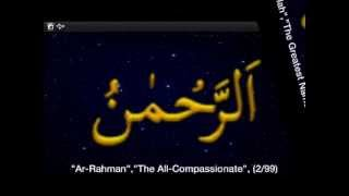 Al Asma ul Husna (Allah 99 Names) with Audio, Must Install on Android Mobiles