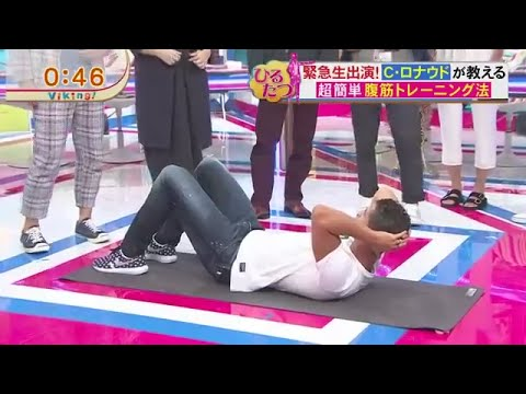 Cristiano Ronaldo working out in Japanese TV Show 2015