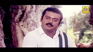 இவரை தவிர யாராலும் இந்த வசனத்தை சினிமாவில் பேசமுடியாது # Vijayakanth Best Acting Scenes