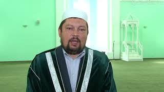 Иман Нуры на русском языке 19 09 18
