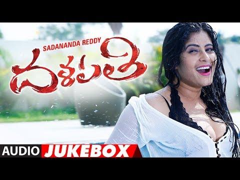 Dalapathi Jukebox || Dalapathi Songs || Babu Usa,Sada,Priyanka,Kavita,Yajamanya || Telugu Songs 2017