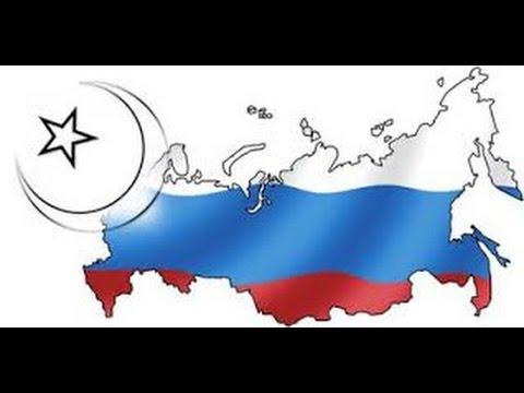 La Russie, terre d'Islam ?