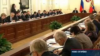 Путин увеличил выплаты безработным родителям детей инвалидов    Новости    ТВ Центр   Официальный сайт телекомпании